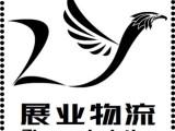 重庆至海南拖挂货车返空车回程车整车货运