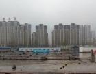 《迅帮网》高新区30亩土地出租 可分租