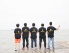 石家庄专业宣传片/短/开场等制作拍摄 有创意 有品质