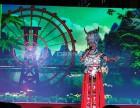 武汉庆典公司 湖北著名活动策划公司 演出策划执行灯光舞台