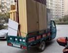 燕郊大电动三轮车出租搬家拉货家具拆装空调移机