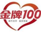 欢迎访问~长春市西门子洗衣机维修中心官方网站各点售后服务电话