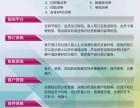 济南快捷酒店客房管理系统