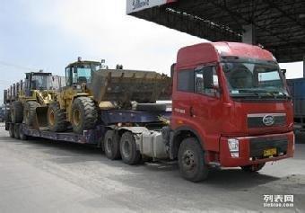 济南至内蒙古甘肃银川兰州物流专线及货物的长短途运输