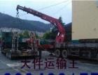 石帆设备托运-象溪大件运输,洪渡-石塘工程机械运输