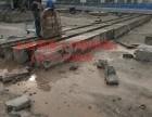 无锡江阴厂房装修切墙敲墙混凝土切割拆除改造