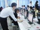 厦门吕厝社区办公自动化培训Office办公软件