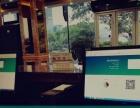 扬州蓝莓城本地收银机安装公司-电脑点餐,无线点菜机