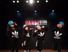 武汉市硚口区哪有小孩学街舞的学校培训班 单色舞蹈