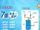 渭南工厂办公饮水设备 **康丽源工厂饮水设备