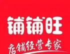 个人,鼓楼区龙江餐馆转让,行业不限