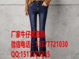 牛仔裤市场便宜女装韩版长款牛仔裤批发厂家批发5元牛仔裤货源