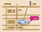 火车站 银基商贸城旁 现铺出售 团购均价9000 购房有补贴