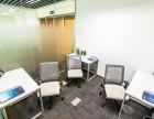 北站精装小面积办公室 含家具网络