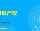 深圳标注册担保不成功退全款获央视新闻联播报道