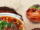 嘉州紫燕百味鸡加盟 高收益的好项目