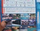 银泰城新开游泳健身羽毛球篮球乒乓球来电五折优惠