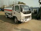 转让价格低得不得了的国三全新福田5吨加油车