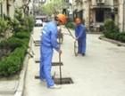 三水清理化粪池,当地清理化粪池公司亲民价格服务
