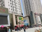 未央区枣园繁华地段旺铺转让 不可动明火 忆星