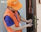 (放心开锁)温州吴桥路水心马鞍池人民路专业技术上门开锁公司