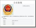 安徽皎然是国内较安全稳定的现货投资平台资金有保障吗