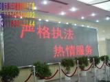 富顺县全彩LED广告屏/LED广告机大屏