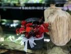 西安花艺销售 培训 婚礼花艺设计制作