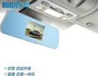 皖宁汽车音响-专业安装智能云镜,上门安装