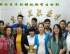 北京服装制版裁剪培训学校
