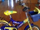 出售**牌儿童自行车