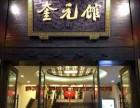在上海加盟奎元馆面馆需要多少钱,可以走外卖吗