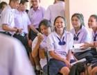 泰国留学暹罗大学本科申请条件