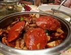 虾模蟹样秘制海鲜煲 特色肉蟹煲加盟