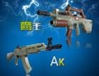 北京真人CS激光对抗装备价格,真人CS 镭射装备厂家合鼎电子