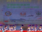 滨州市艺考基地(美术!健美操!体育舞蹈等专业培训)