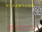 北京布艺窗帘定做安装遮光帘纱帘窗帘杆定做安装维修