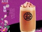 益禾堂奶茶店的加盟流程有哪些