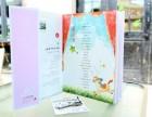 济南市中区高品质会议纪念册 教师手册 会务手册印刷