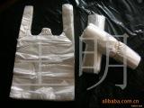 成都批发背心袋 食品包装袋 马夹袋 透明手提袋 17*25cm