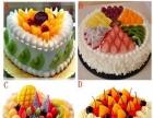 徐州个性创意生日蛋糕同城免费配送