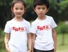 南宁儿童夏令营服装定做,夏令营衣服印logo