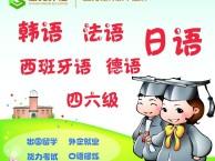 常州公共英语等级培训公共英语二级培训班公共英语好考吗