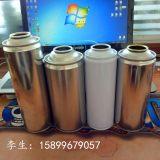 皮鞋光亮剂气雾罐 空调清洗剂铁罐 自动喷漆气雾罐 450ML