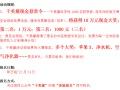 第二届中国(深圳)微商产业交易博览会