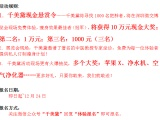 第二屆中國 深圳 微商產業交易博覽會