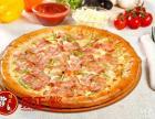 意式披萨西餐西点培训
