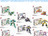 星钻积木赛尔号玩具战神联盟赛尔号变形组装拼装系列