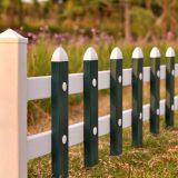武汉PVC塑钢护栏 武汉PVC绿化护栏 PVC草坪护栏