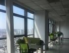 恒丰大厦 370平 全套办公家具直接办公